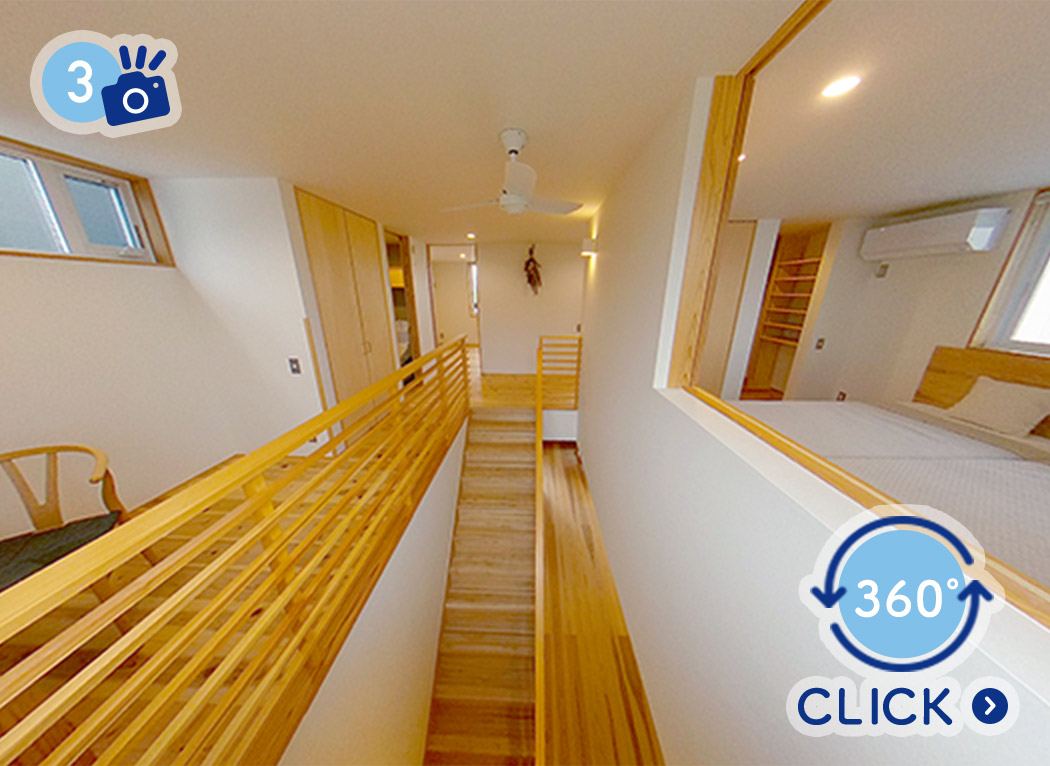 3 2階寝室・階段・書斎