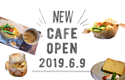 new cafe open