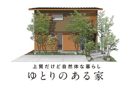 premioⅢおひろめ会